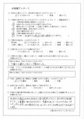 大阪市 A 様邸のお客様アンケートです。