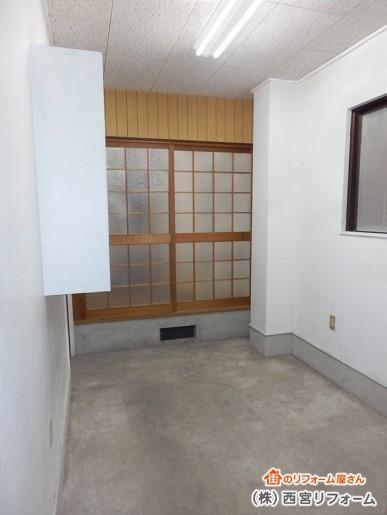 以前の倉庫、洋室