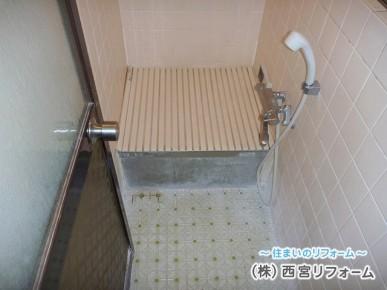 狭い在来浴室