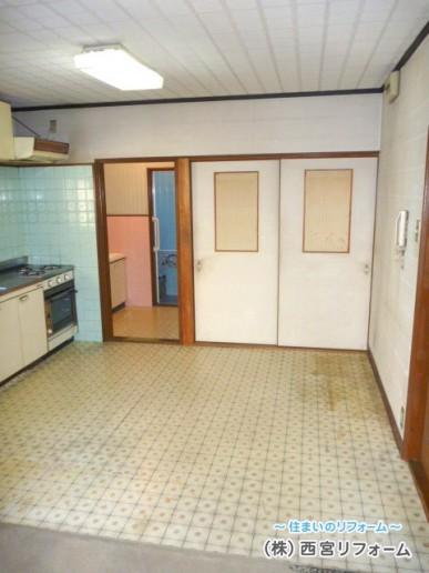 以前の洋室とダイニングキッチン