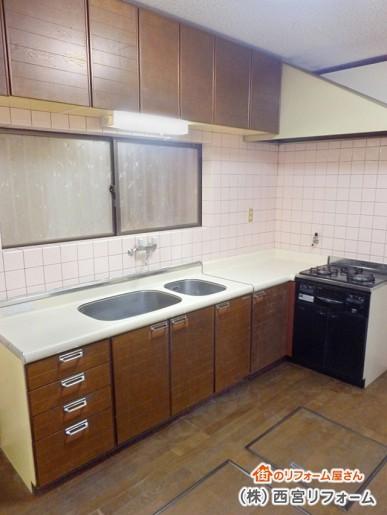 以前の壁付け I 型キッチン