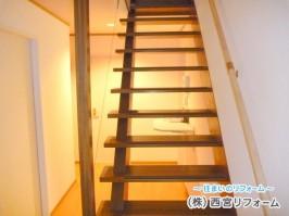 ストリップ階段( オープン階段 )