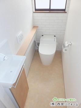 全自動おそうじトイレ