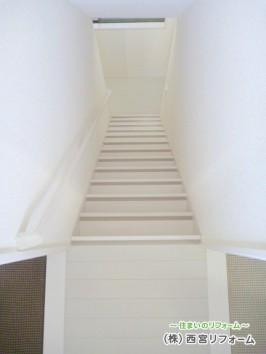 階段の上貼りリフォーム