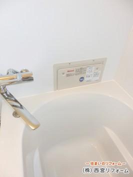 パックイン式ふろ給湯器