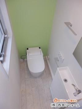アラウーノ 手洗いユニットの設置