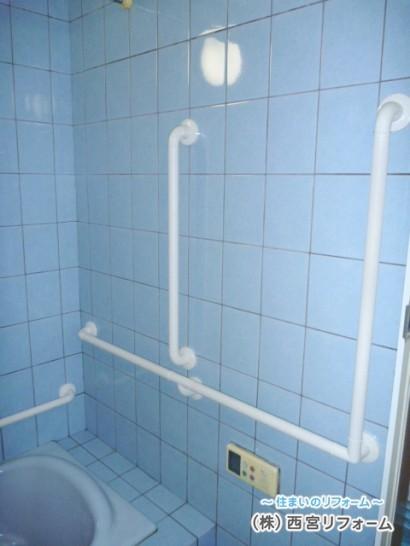 浴室に手すりの設置 TOTOのインテリアバー