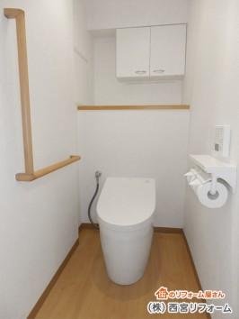 トイレ内が広くすっきり