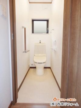 1階と2階に広めのトイレを設置