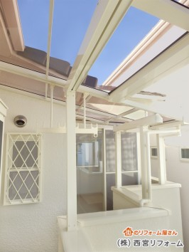 ベランダのテラス屋根