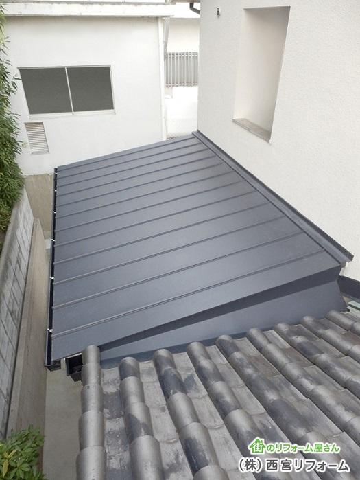 約10㎡の増築箇所の屋根部分