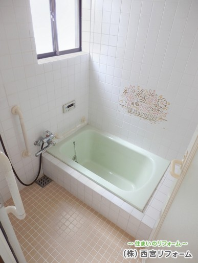 タイル貼りの在来浴室