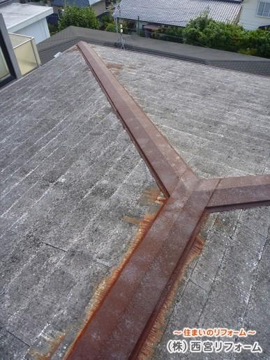 以前の屋根