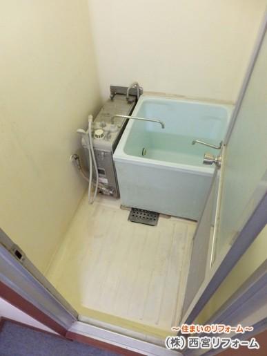 バランス釜を設置した浴室