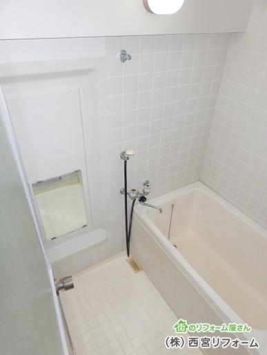 以前の浴室
