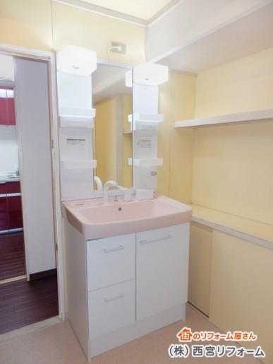 大型洗面器の明るい洗面化粧台へ