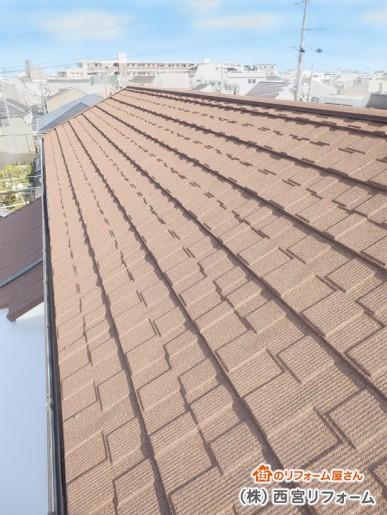天然石付き鋼板屋根材へ葺き替え