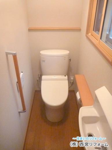 トイレのスペースアップ