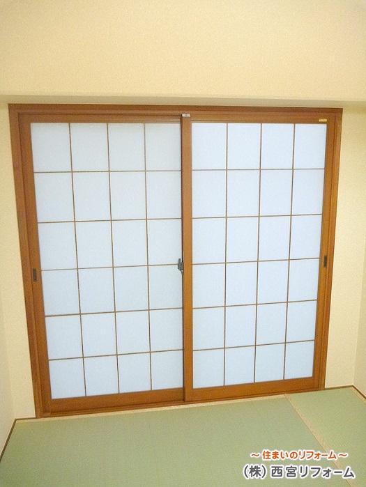 インナーサッシ(内窓)の取付け