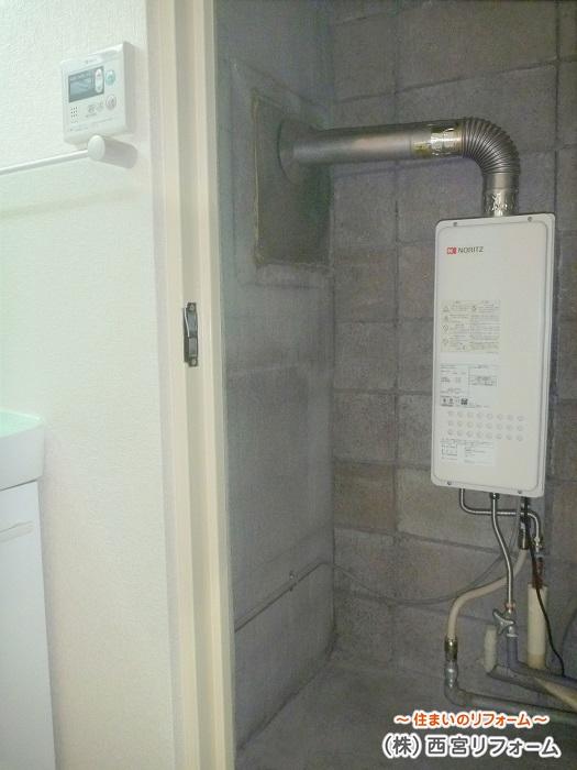 屋内型給湯器の設置