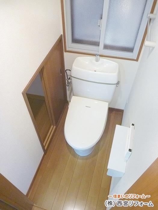 温水洗浄便座の設置
