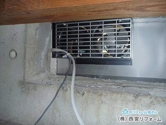床下用換気扇の設置
