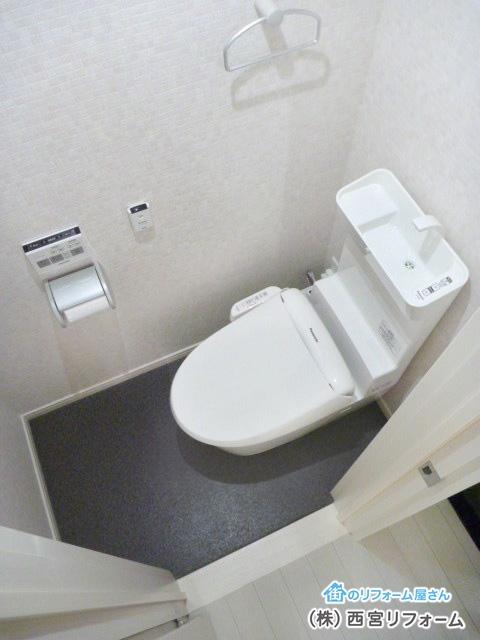 タンクレストイレ アラウーノ V