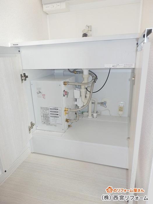 先止め式小型電気温水器の設置