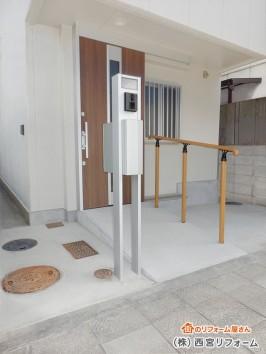 スロープ、外部手すり、機能門柱の設置