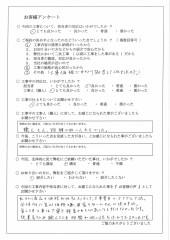 尼崎市 I 様邸のお客様アンケートです。