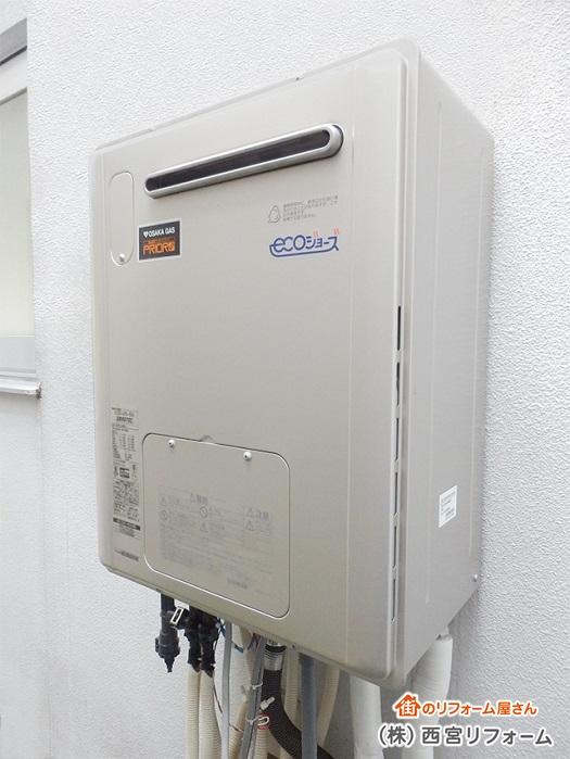 大阪ガスの給湯暖房器 プリオール・エコジョーズ