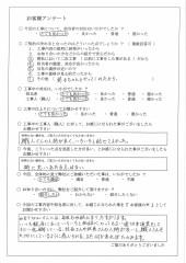 尼崎市 S 様邸のお客様アンケートです。