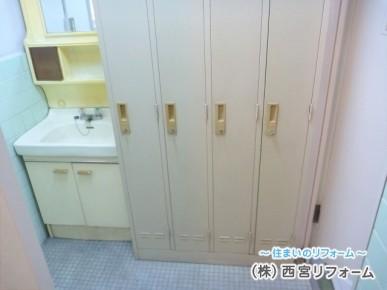 以前の洗面所、ロッカー室