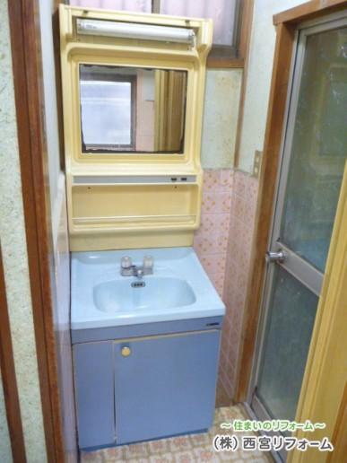 以前の洗面化粧台