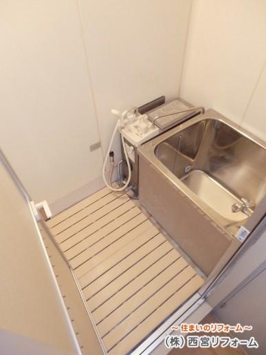 バランス釜式浴槽