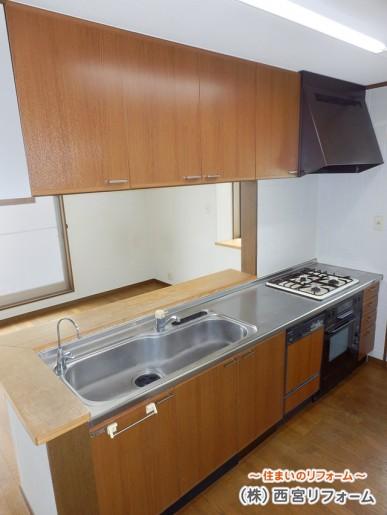 以前のキッチンスペース