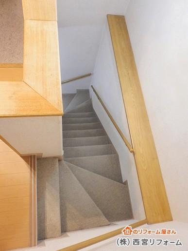 カーペット貼りの階段
