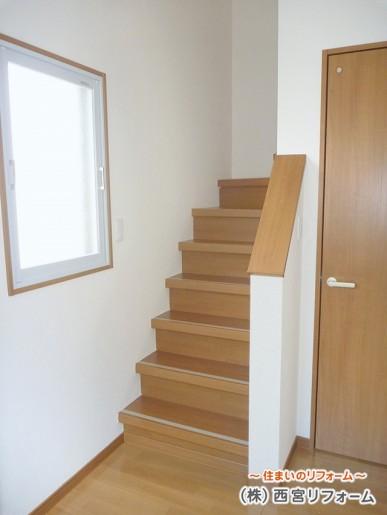 綺麗に仕上がった階段まわり