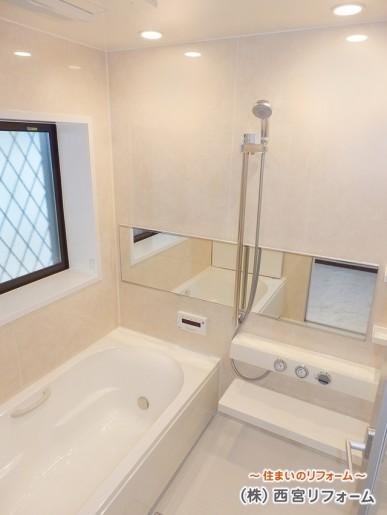 増築部分に浴室をアレンジ