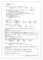 宝塚市 K 様邸のお客様アンケートです。