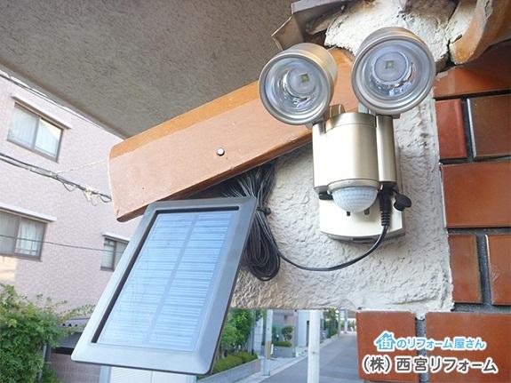 ソーラーLEDセンサーライトの設置