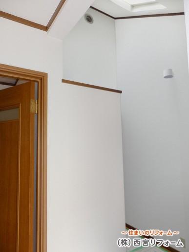 以前の2階ホール