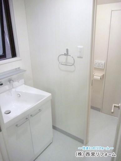 便器と洗面化粧台の新設