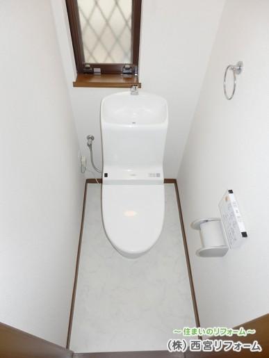 ウォシュレット一体型の節水トイレへ