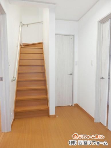 階段のかけ替え