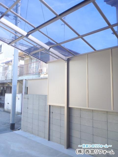 アルミ複合板の設置