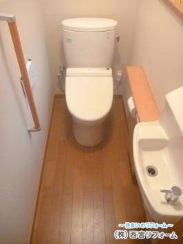 トイレ ピュアレスト