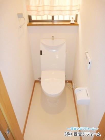 ウォッシュレット一体型トイレ