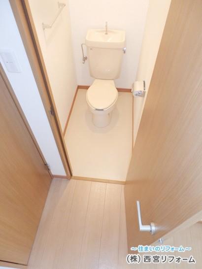 トイレの内装