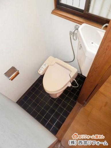 トイレの間取り変更